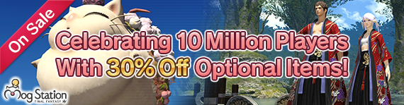 Mog Station Login >> Mega Mog Station Sale Final Fantasy Xiv The Lodestone
