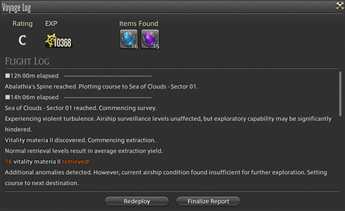 Patch 3 0 Notes (Full Release) | FINAL FANTASY XIV, The