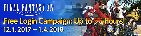 Free Login Campaign Final Fantasy Xiv