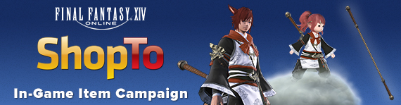 Presenting the ShopTo In-Game Item Campaign! | FINAL FANTASY XIV