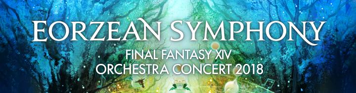 Final fantasy xiv orchestra concert 2018 eorzean symphony final fantasy xiv orchestra concert 2018 eorzean symphony voltagebd Choice Image