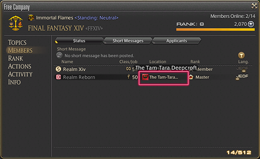 Patch 2 2 Notes (Full Release) (03/26/2014) | FINAL FANTASY XIV, The