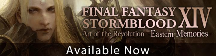 FINAL FANTASY XIV: STORMBLOOD | Art of the Revolution
