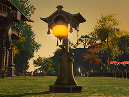 New Optional Items Available! | FINAL FANTASY XIV, The Lodestone