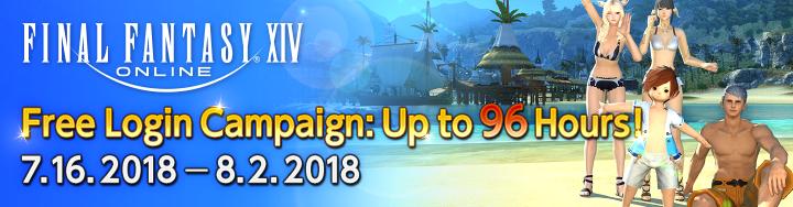 Free Login Campaign