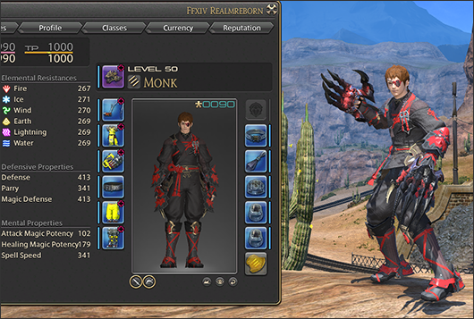 Glamours and Gear Preview (03/20/2014) | FINAL FANTASY XIV