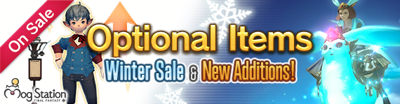 Mog Station Login >> New Optional Items Mog Station Winter Sale Final Fantasy Xiv