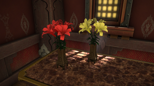 A New Seed For Flowerpots Has Been Added