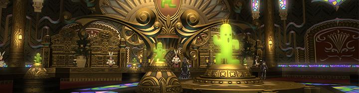 XIVDB - Final Fantasy XIV: Stormblood Database