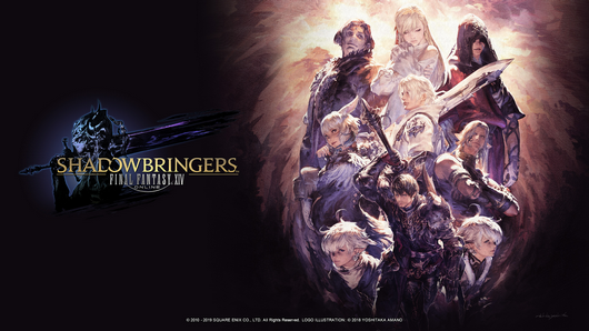 Final Fantasy Xiv Fan Kit Released Final Fantasy Xiv The