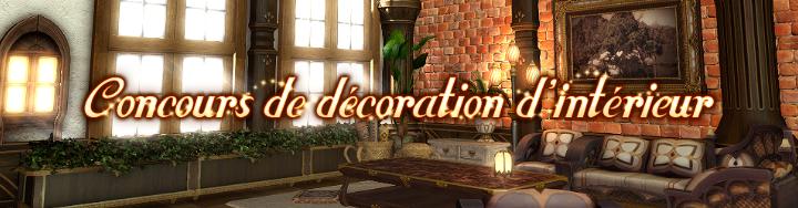 Annonce du concours de décoration d\'intérieur ! | FINAL FANTASY XIV ...