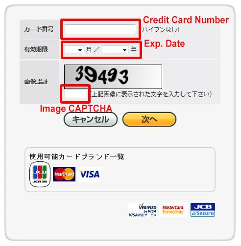 numero d émission carte visa Annonce de l'émission en direct pour le Fan Festival 2014 de Tokyo