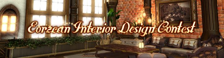 Announcing The Eorzean Interior Design Contest Final Fantasy Xiv The Lodestone